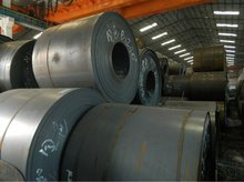 China Wholesale High Quality Astm Ah36 Steel Plate