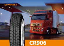 companies looking for agents distributors canada truck parts 11R24.5 truck tire