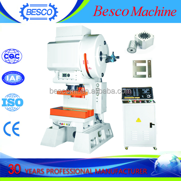 high speed C frame credit card punching machine ISO CE certified