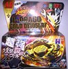 Rapidity Beyblade 4D Metal Fusion Spin Top Toy for Gifts