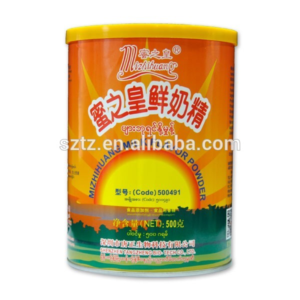 Super Concentrates Milk Essence Sunny Milk Flavor Powder