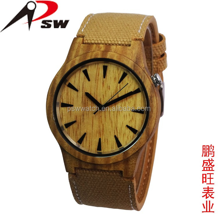 Create your own brand men watches 2017 high quality wooden watch