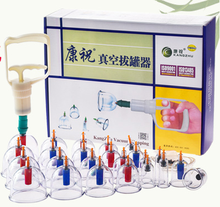 massage vacuum suction cupping with pump