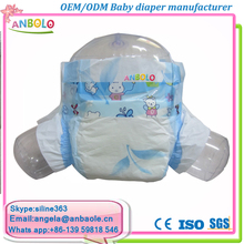 High Quality OEM Manufacturer Healthy Dry Surface Baby Diaper