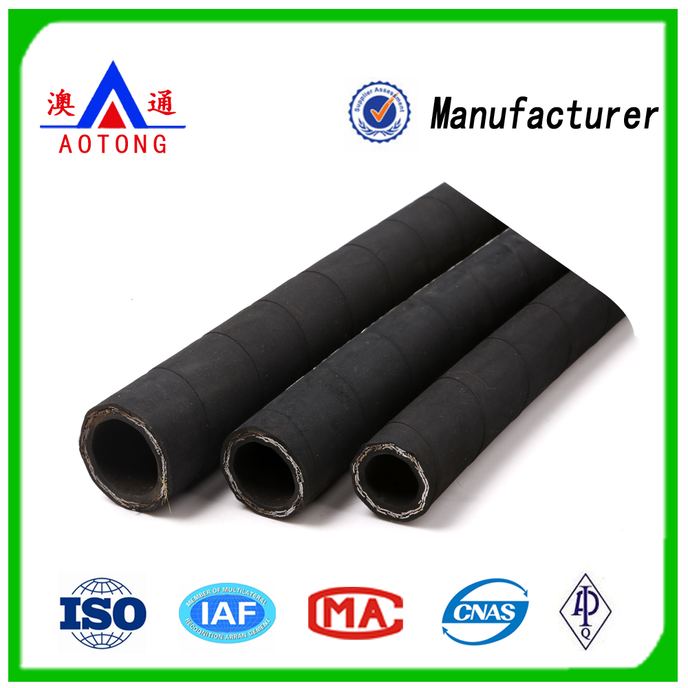 "Braided steel wire reinforced rubber hose/Lower price hydraulic braided wire 1"" inch rubber hose"