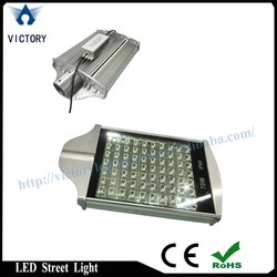 Alibaba New Arrived Street Light 70w LED