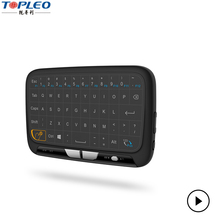 Factroy Sale Black Touchpad H18 Wireless remote Control from Topleo