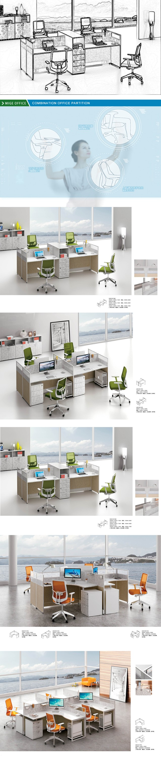Wholesale Melamine Two Person Office Workstation