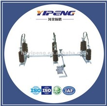 33KV Outdoor High Voltage Fuse Type Disconnect Switch/Power Disconnector/Isolator Switch