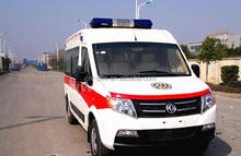Off Road 4WD Ambulance Car Price/Chinese 4x4 ICU Ambulance For Sale