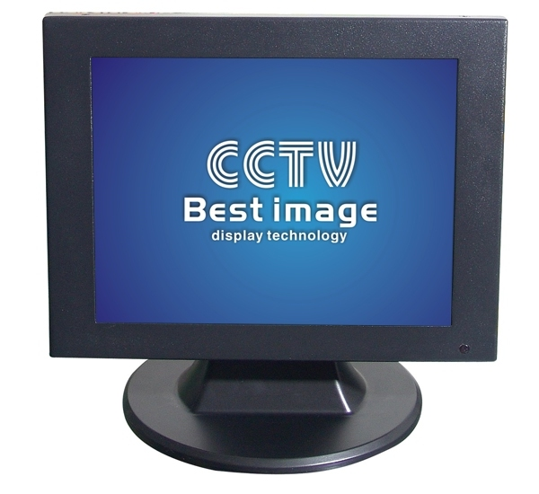 Large cctv test monitor
