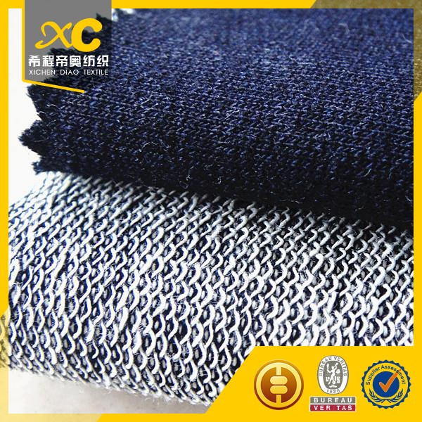 Brand new cost of denim jeans fabric made in China