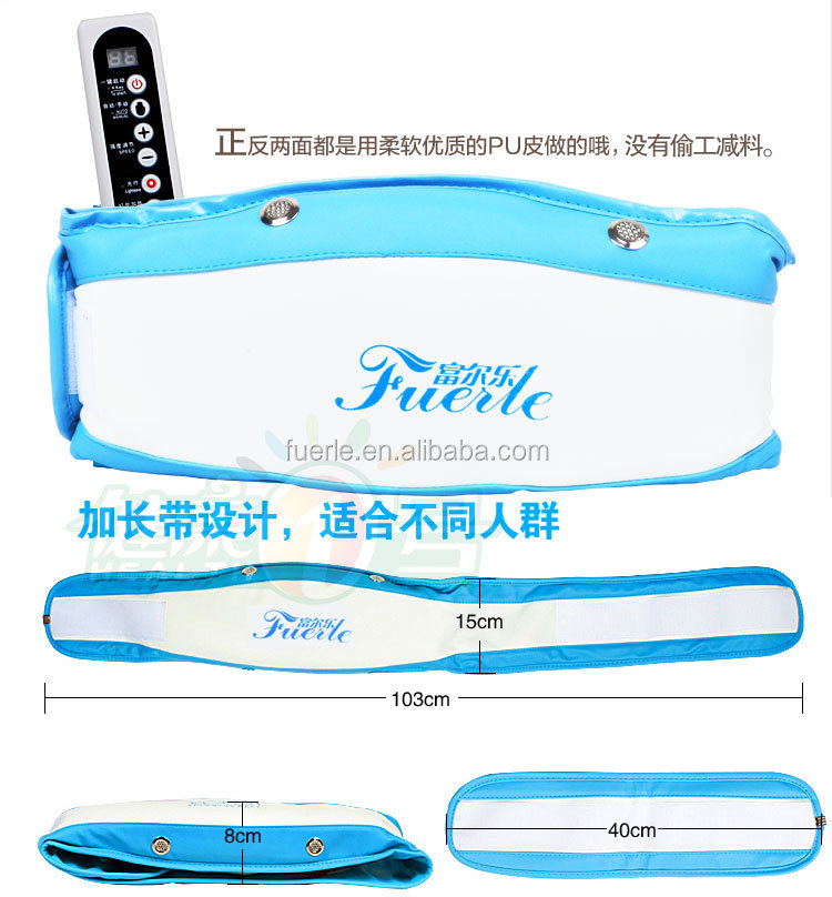 Fashion ! ! ! the best far infrared lose weight vibration belt.
