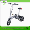 2015 china new bike 36v electric bicycle for sale/SQ-EF-5