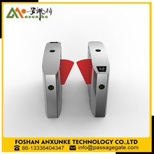 China Anxunke Flap Gate Barrier type Automatic Glass Wings Turnstile