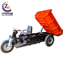 Hot selling three wheel tricycle motor cycle