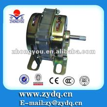 Ac Motor For Full-Automaticr Washing Machine Spin Motor