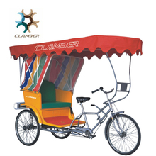 "26"" Manpower pedicab for passenger/ fashionable Pedal rickshaw/Seven speeds cargo tricycle Manufacture"