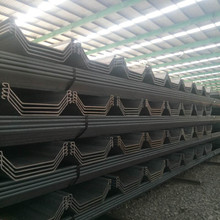 hot rolled/cold rolled steel sheet piles for retaining walls