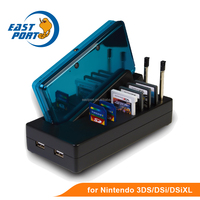 Universal Media Station for Nintendo 3DS/DSi/DSiXL