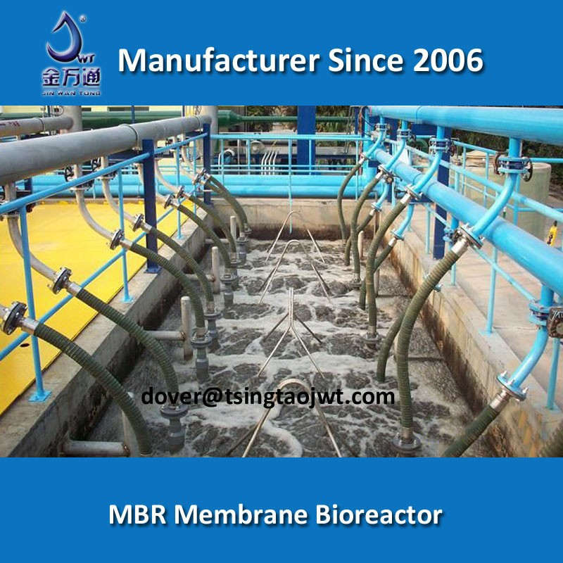 MBR car wash water recycling machine