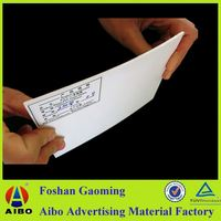 Aibo Factory pva foam sheet for Advertisement
