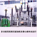 Vacuum oil purifier Machine specially for insulation oil lseries