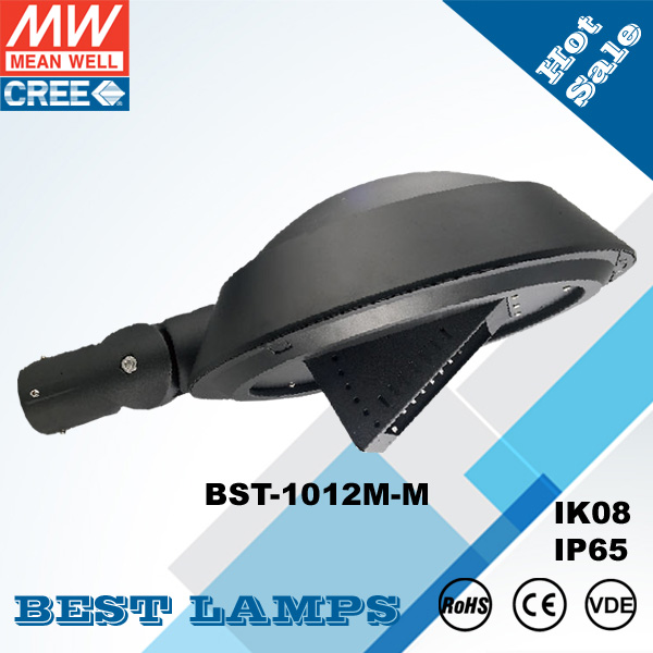 Customized CE good price motion sensor led street light with A Discount