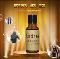 Andrea Growth Essence/ Hair Growth Pilatory For Lady