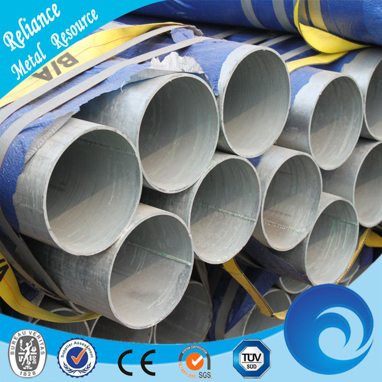 GALVANIZED AGRICULTURAL IRRIGATION PIPE