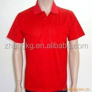 Cheap sport polo shirt ,polo shirts dry fit ,moisture wicking 100 polyester polo shirts