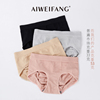 Hot Selling China Manufacture Seamless Latest Women High Waist Panties Design munafie