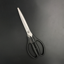 Super Sharp Stainless Steel Long Blade Scissors For Multi Cutting Shears