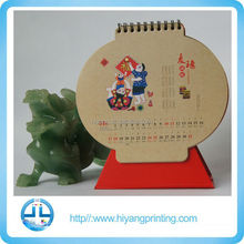 wholesale custom desktop calendar