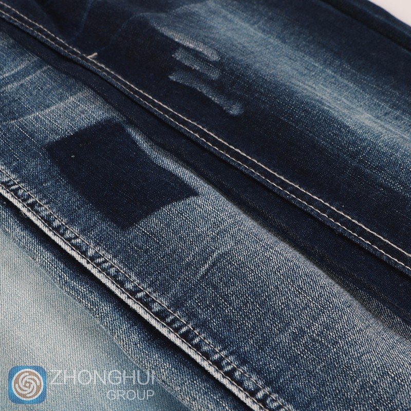 Optional denim fabric swatches for customized