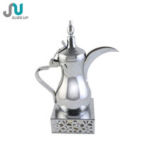 Stainless Steel Candle teapot heating Warmer Base for dallah(OSUL)