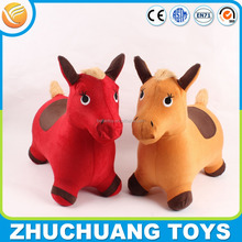 fabric covered inflatable bouncing animal horse toys for child