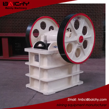 mobile crusher machine price and stone crusher plant cost
