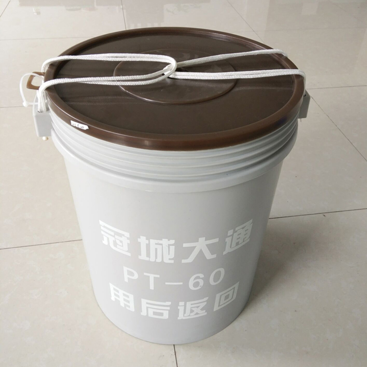 for Copper Wire tapered barreled Spools and plastic bucket