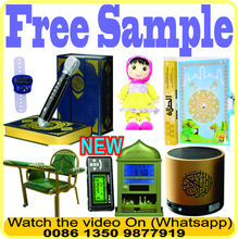 Kids Tablet Islamic Toy Learn Alphabet Quran Salat Duaa Eid Gift Muslim iPad