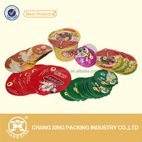 Yogurt Cup Coffee Roll Film Jelly plastic sealing Packaging Wrapping Lid Film