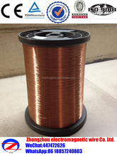 Factory price copper clad aluminum enameled wire