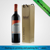 latest products red wine packaging paper bag