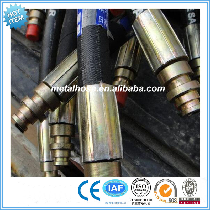Rubber hose hydraulic fittings