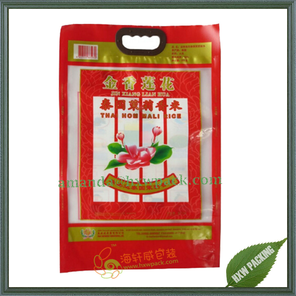 2kg 5kg 10kg Plastic Rice Packing Bag With Handle For Sale