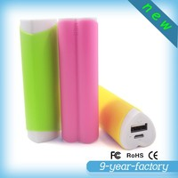 2600 smart mobile power bank external power tube for iphone 5s