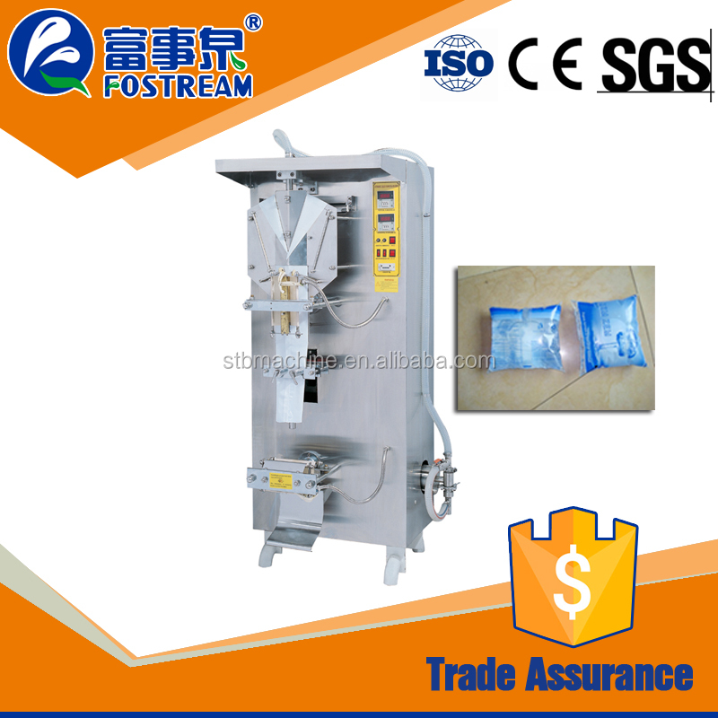 Good Brand In China Automatic Pure Water Pouch Packing Machine Natural Juices Packaging Machine