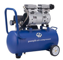 30L 0.75KW 1HP Oil Free mute Air Compressor GDG24