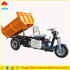Battery-operated far travel miniature three wheel cargo motorcycles with advanced design