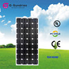 Selling well all over the world portable solar panel kits 100w